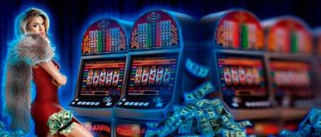 Игровые автоматы на реальные деньги с выводом или Как быстро получить выигрыш