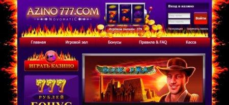Играть на бесплатных игровых аппаратах в клубе Azino