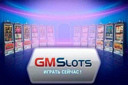 GMSlots и слот China MegaWild