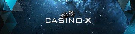 Официальный сайт казино Х. Игра на деньги с выводом