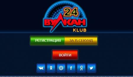 Вулкан24 — самое богатое казино