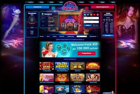 Казино Вулкан 777 и автомат Geisha Story, играем онлайн