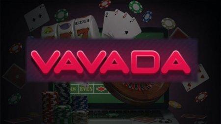 Вавада казино или Секрет игры на $1